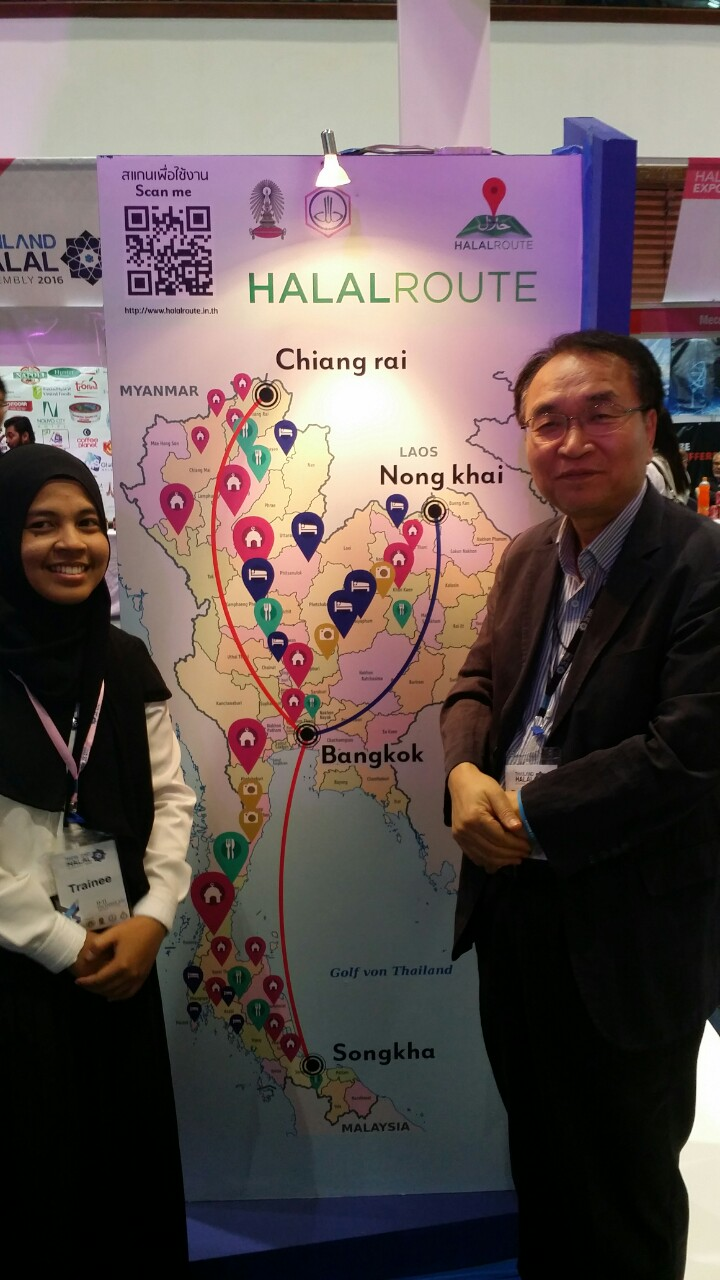 thailand-halal-assembly-2016-3