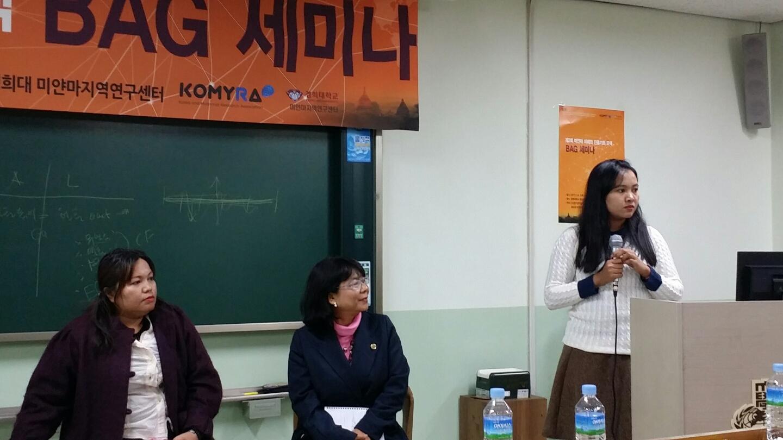 170123-Halal Korea (7)