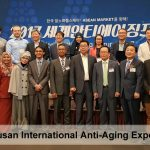 5th-Busan-International-Anti-Aging-Expo-Network-Dinner-DISPLAY