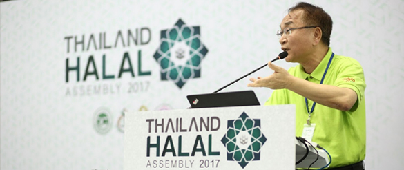 KOREA THAILAND HALAL BUSINESS OPPORTUNITY PRESENTATION GALLERY