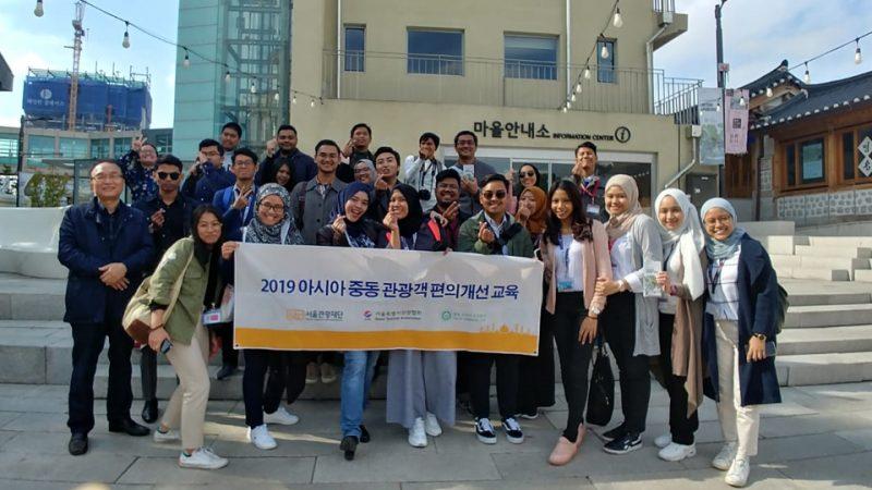 2019아시아중동 관광객 편의개선 교육