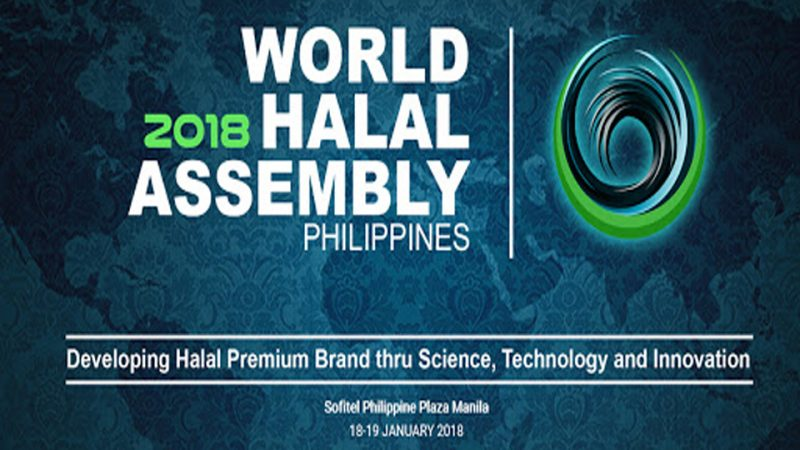 World Halal Assembly Philippines 2018 (Highlights)