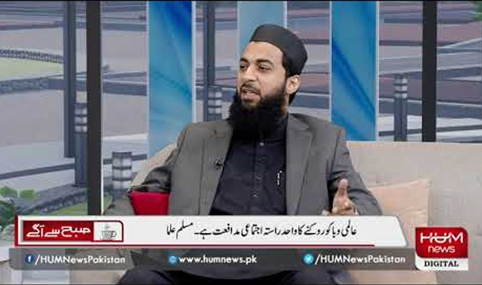 Is Covid19 vaccine halal? Shariah scholar and Halal expert Syed Umar Pasha explains