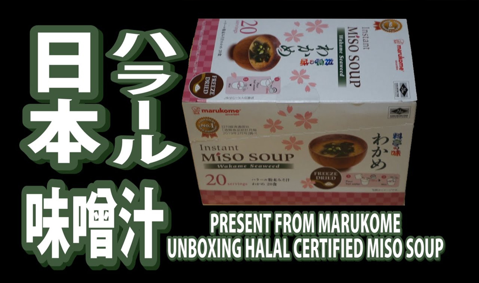 Unboxing, Review, Giveaway Halal Miso Soup in Japan // Japan Halal TV